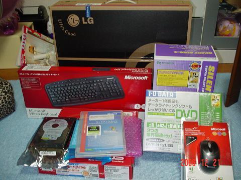 20061221124002.jpg