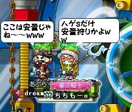 20070106200257.jpg