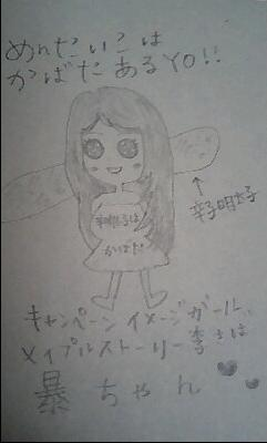 20070108093849.jpg