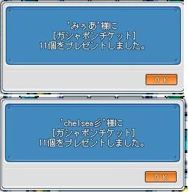20070110112245.jpg