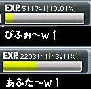 20070111111912.jpg