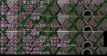 20070112102252.jpg