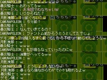 20070122203940.jpg