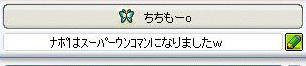 20070122204326.jpg