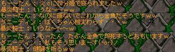 20070125203300.jpg