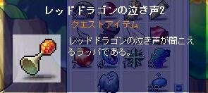20070203173517.jpg