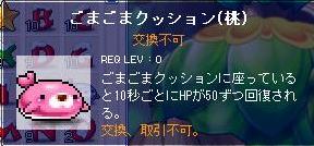 20070203173930.jpg