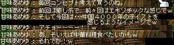 20070205083010.jpg