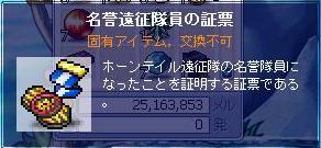 20070207100334.jpg