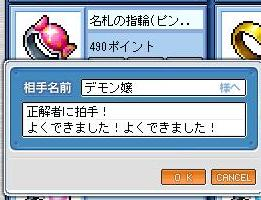 20070225163429.jpg