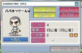 20070225164413.jpg