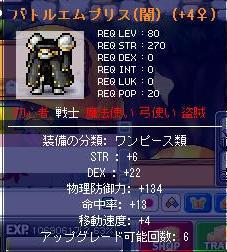 20070227212421.jpg