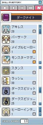 20070520082721.jpg