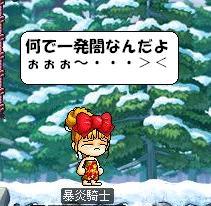 Maple0161.jpg
