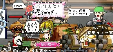 Maple0189.jpg