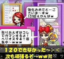 Maple0205.jpg