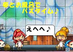 Maple0448.jpg