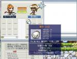 Maple0509.jpg