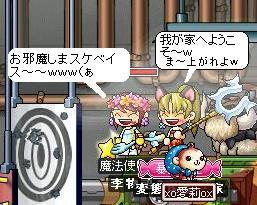Maple0939.jpg