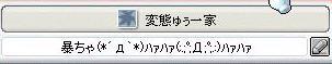 Maple0940.jpg