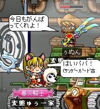 Maple1016.jpg