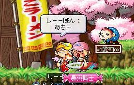 Maple1321.jpg