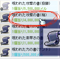 20070109210115.png