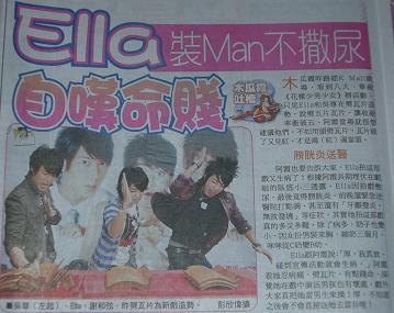 10日新聞