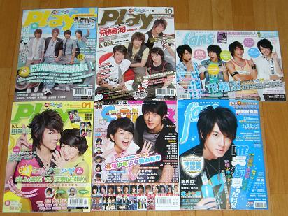 大阪購入雑誌