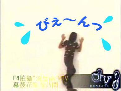 流星雨03