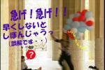 愛の劇場10-4