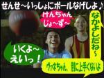 す~ぐみ3-3
