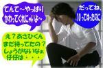 す~ぐみ3-4