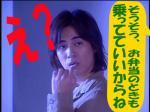 す~ぐみ3-6