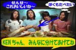 す~ぐみ4-2
