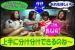 す~ぐみ4-3