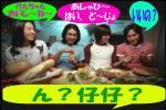 す~ぐみ4-4