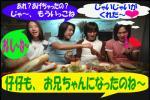 す~ぐみ4-5