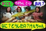 す~ぐみ4-6