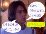 す~ぐみ5-1