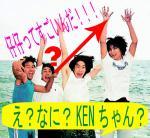 す~ぐみ5-6