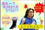 す~ぐみ5-7