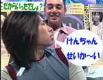 す~ぐみ6-2