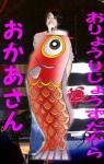 す~ぐみ7-5
