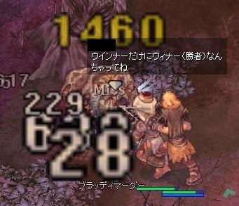 20071107002158.jpg