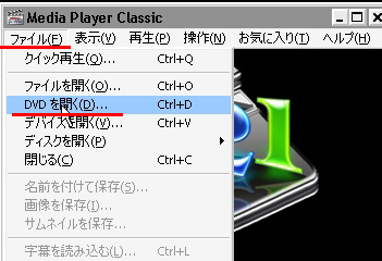 Media Player Classic004