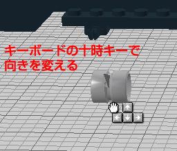LEGO Digital Designer010