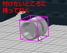 LEGO Digital Designer011