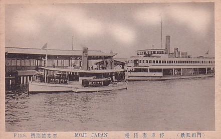 門司港桟橋