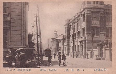 門司東本町通